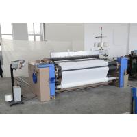 China Air Jet Loom Dobby Shedding Mechanismn Jacquard Weaving Loom Machine on sale
