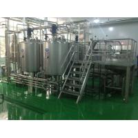 China Coconut Powder Food Production Machines , Food Manufacturing Equipment wholesale