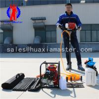 China BXZ-1 backpack core drilling rig on sale