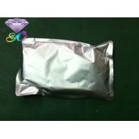 China Safe Shipping 99% Androstanolone white powder Oral Muscle Building Steroids / Stanolone / -Dihydrotestosterone wholesale