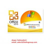 Buy cheap FPP Microsoft Office Product Activation Key , Office 2010 Professional Plus Key from wholesalers