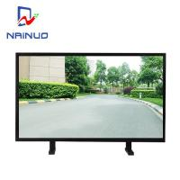 China 70 Inch Metal Edge Touch Screen Computer Monitor , Large Multi - Touch Lcd Monitor on sale