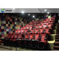 China ISO Certificate 4D Movie Theater Cinema Equipment 120 People wholesale