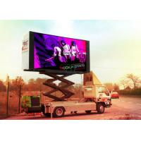 China Waterproof 5mm LED Truck Display , Movable HD Vivid led advertising truck wholesale