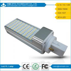China 8W G24 PL Lamp AC85-265V wholesale