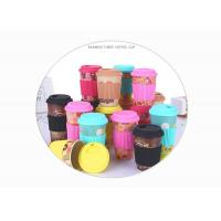 China Creative Bamboo Fibre Coffee Cup , Personality Anti Scalding Mug With Silicone Sleeve / Lid wholesale