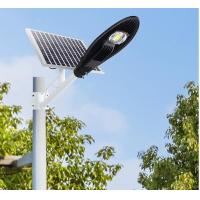 China Integrated Waterproof Solar Powered Led Street Light With Auto Intensity Control wholesale