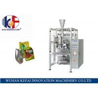 China KEFAI Automatic vertical form fill seal machine/pack machine/packaging machine wholesale