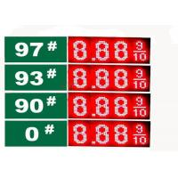 China 8.889 4 Digits 7 Segment LED Moving Message Display , Led Gas Price Sign wholesale