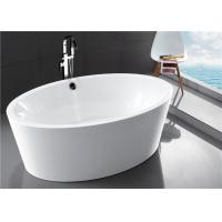 China CUPC Standard Small Acrylic Oval Freestanding Tub Elegant Curved Design wholesale