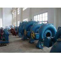 China 500KW 1600KW Small Hydro Turbines Horizontal Francis Water Turbine wholesale