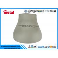 China UNS NO6455 Alloy C4 Butt Weld Pipe Fittings SCH40 Thickness Silver Color wholesale