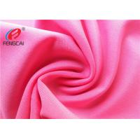 China 4 Way Stretch Lycra Swimwear Fabric , Polyester Spandex Jersey Fabric For Underwear wholesale