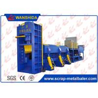 Buy cheap Y83Q-6300C High Capacity Waste Car Baler Shear For Compress and Cut Waste Car 15-20ton/h from wholesalers