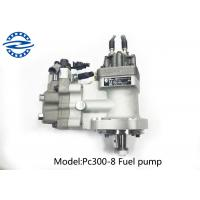 China Diesel Engine Fuel Injection Pump 3973228 4902732 CCR1600 for Excavator pc300-8 SAA6D114E-3 wholesale