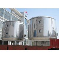 China PLG Hot Air Calcium Carbonate Wet Material Continuous Drying Plate Drying Equipment on sale