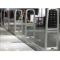 Buy cheap Flame Retardent HIPS EAS Security System For Retail Store Entrance White / Grey Color from wholesalers