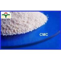 China 100% Refined-cotton Chemical CMC-Na Sodium carboxymethyl cellulose for Mineral flotation wholesale