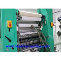 China Six Fold Paper Towel Making Machine Point To Nest Color Glue Lamination wholesale