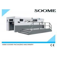 China 1300 Type Automatic Die Cutting Embossing Machine Platen Pressing For Paperboard wholesale