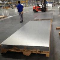 China 7050 Aircraft Aluminum Plate Bright Surface Cracking Resistance wholesale