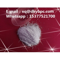 China 94-09-7 Benzocaine Base For Pharmaceutical Industry wholesale