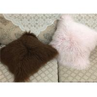 China 20 Inch Square White Fuzzy Pillow Cover , Soft Mongolian Fur Lumbar Pillow  wholesale