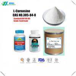 Pure Amino acids  L-Carnosine , Carnosine CAS 305-84-0 USP Standard Free Sample