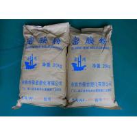 China Compression Melamine Moulding Powder For Engineering Plastics wholesale