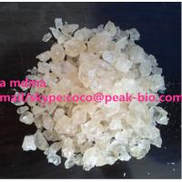China a β-Methylfentanyl mail/skype:coco@peak-bio.com β-Methylfentanyl 79146-56-8 β-Methylfentanyl 79146-56-8 wholesale