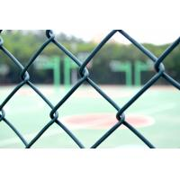 China anping 36 inch chain link fence