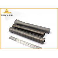 China Special Shaped Tungsten Carbide Blasting Nozzle With Delicate And High Working Efficiency wholesale