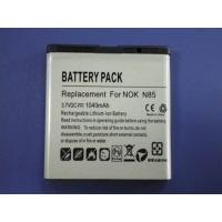 China BP-5M MOBILE PHONE BATTERIES LI-POLYMER,Li-Aluminium battery  800/900/1000/1050mAh on sale