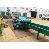 China 25 - 35 Chip Length Wood Drum Chipper, tree chipper, drum rotary wood chipper on sale