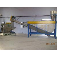 China Compact Plastic Washing Recycling Machine For Waste Plastic Profile wholesale