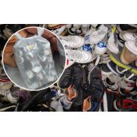 China High Grade Second Hand Shoes Wholesale for Men or Ladies , Used Sport Shoes wholesale