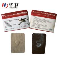 China heat plaster back pain muscle pain infrared pain relief patch wholesale