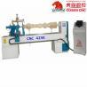 China Latest design high effeciency baseball bat CNC wood lathe multifuctional model 425K for sale wholesale