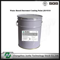 China Chrome Free Water Based Zinc Nickel Plating Salt Fog Time 720 Hours 6-7.5 Film Thickness wholesale