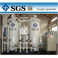 China Pressure Swing Adsorption Medical Oxygen Generator 92±2% Purity wholesale