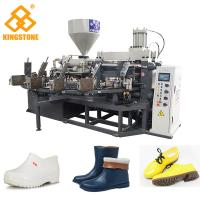 Buy cheap 110-150 Pairs Per Hour 16 Stations Boot Making Machine For Workers Farmers from wholesalers