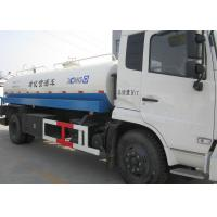 Buy cheap Ellipses Water Tanker Truck XZJSl60GPS for road washing, irrigation of green from wholesalers
