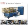 China Horizontal 150pcs/min High Speed Automatic Paper Cup / bowl  Machine / Machinery wholesale