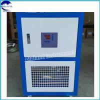 China -25 to 30 degree low temperature cooling water bath circulator chiller LX-0400 wholesale
