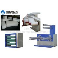 China Double Screw Plastic Sheet Making Machine Pipe Bonding Equipment For EPE Foam wholesale