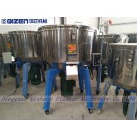Buy cheap Stainless Steel Vertical Screw Mixer For PVC Particle And Powder 100KG Capacity from wholesalers