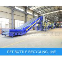 China Low Noise PET Bottle Washing Recycling Line , Waste Plastic Film Recycling Machine wholesale