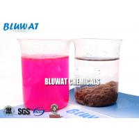 Buy cheap High Efficient Water Decoloring Agent High Colority Wastewater Treatment from wholesalers
