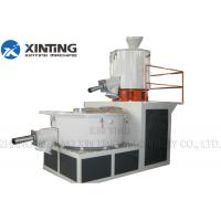 China PVC Powder Plastic Mixer Machine High Capacity For Plastic Pipe Production Line wholesale