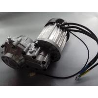 Buy cheap Electric Tricycle Parts , 3000RPM Differential Gear DC Brushless Motor from wholesalers